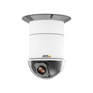 Axis 231D High Quality Network Dome Camera