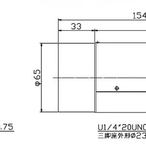 HIR8-154M Series