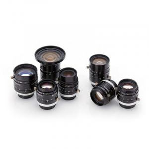 VS-2514H1 Fixed Focal Lens